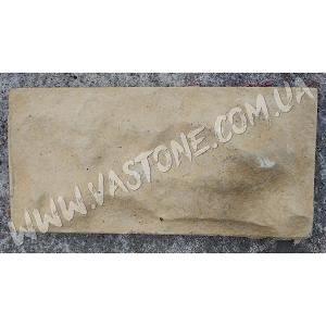 Фасадная плитка Рваный камень, желтая